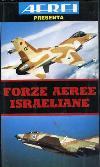 Forze Israeliane (VHS) videocassetta