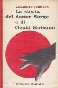 La storia del dottor Sorge e di Ozaki Hotsumi